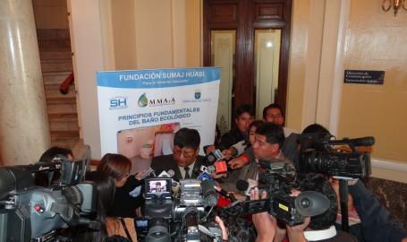 Hall Vicepresidencia del Estado Plurinacional de Bolivia